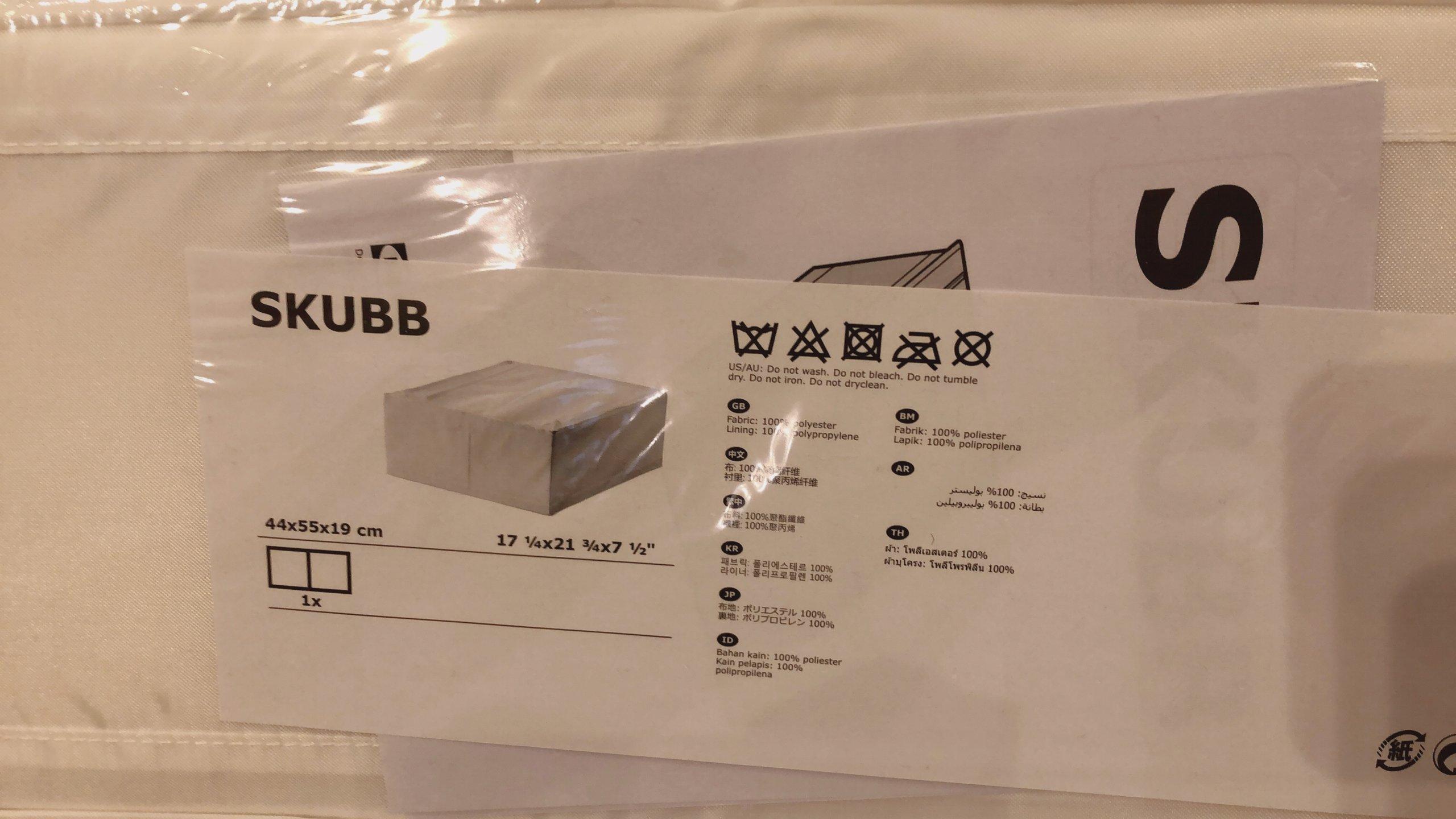 IKEAのスクッブ
